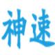神速快递批量查询软件 v1.73