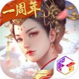 后宮秘史 v23.0安卓版