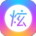 酷炫字體 v3.3.6安卓版