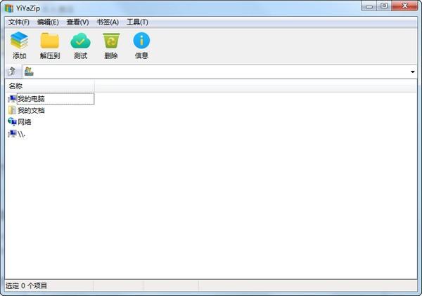 ape解压软件_ape解压软件