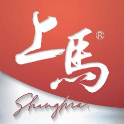 上馬(上海馬拉松) v1.3蘋果版