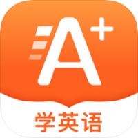 從零開始學英語 v2.1.2蘋果版