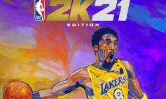 NBA2K21游戲修改器大全