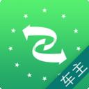 郑州城配 v2.0.0安卓版