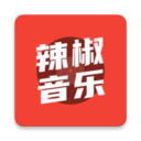 辣椒音樂 v2.1安卓版