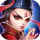 刀剑天下红包版 v1.0.1安卓版
