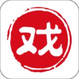 戲曲大觀園 v1.4.16安卓版