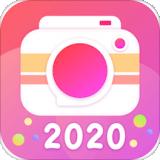 相機隨意變 v1.0.21安卓版