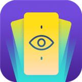 问问塔罗 v2.29.0安卓版