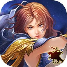 策馬三國志之英雄無敵 v1.0.21 蘋果版
