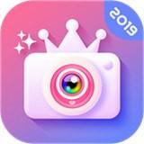 美妝自拍相機 v5.5.0安卓版
