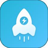 手機加速精靈 v5.0.1安卓版