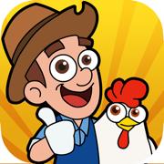 农场养鸡大亨 v1.0.7苹果版