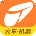 鐵友火車票12306搶票 v9.4.3安卓版