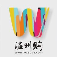 温州购商城 v1.2苹果版