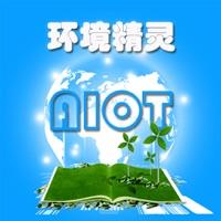 AIOT環境精靈 v3.0.0蘋果版