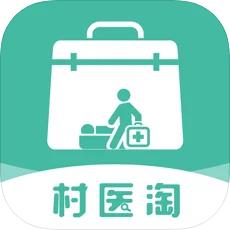 村醫淘(在線購藥) v1.0.2蘋果版