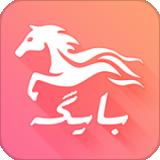Bayge v1.1.8安卓版