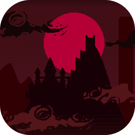 詭異的惡魔城 v1.0.0安卓版