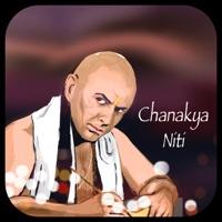 ChanakyaNiti v2.0蘋果版