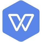 wps2020專業版 v1.8