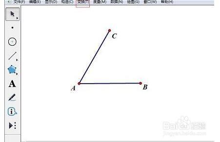 幾何畫板怎么畫蜂窩狀圖形
