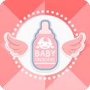 寶寶日常記錄 v1.0安卓版