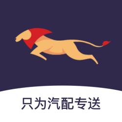 小獅快送 v1.2.1安卓版