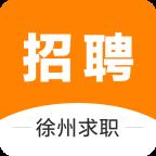 徐州招聘 v1.0.0 安卓版