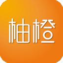 柚橙拼車 v1.0.0安卓版