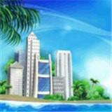 城市島嶼模擬 v6.1.0安卓版