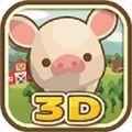 像素養豬場 v1.3安卓版