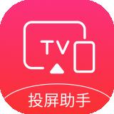 一鍵TV投屏 v1.1安卓版