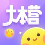 快樂大本營 v1.4.5安卓版