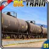油輪火車模擬器 v1.3安卓版
