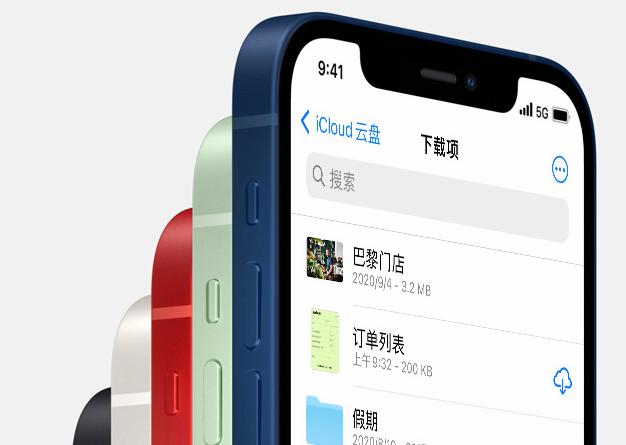 iPhone125G怎么切換成4G
