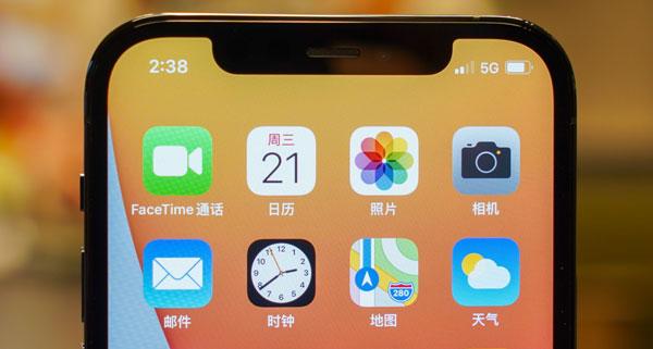 iPhone12怎么使用5G網絡