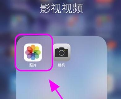蘋果12怎么快速刪除照片