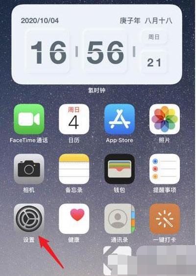 蘋果12怎么取消按兩下安裝的功能
