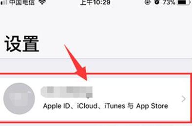 蘋果12iCloud儲存空間不足怎么解決