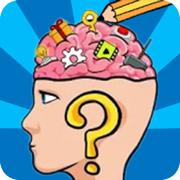 画画脑洞大大大 v1.0.8苹果版