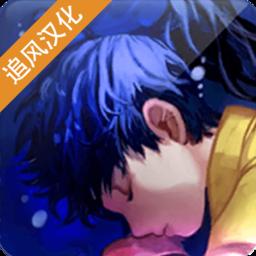 深海少女愛麗的故事最新版 v1.0.3安卓版