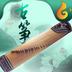 古箏教練 v5.4.0安卓版