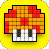 像素積木PixelCraft v1.1.4安卓版