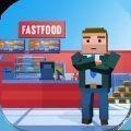 漢堡店經營大亨 v1.4安卓版