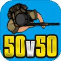 生存槍戰競賽 v1.0.6安卓版
