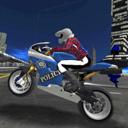 3D警備摩托車 v1.3安卓版