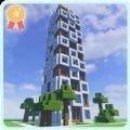 像素城市建筑工藝品 v3.7.9安卓版