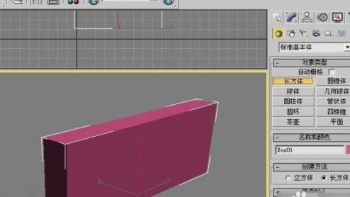 3Ds MAX怎么給長方體添加貼圖