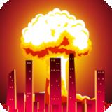 城市粉碎 v1安卓版